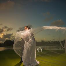 Wedding photographer Paul Cid (Paulcidrd). Photo of 01.02.2019