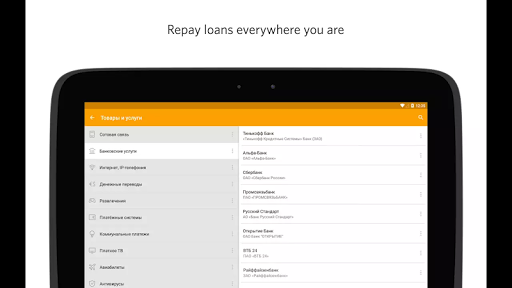 QIWI Wallet  screenshots 17