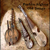 Pashto Afghan Old Songs