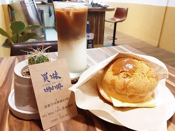 My Way Cafe-買味咖啡
