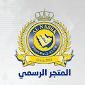 متجر النصر icon
