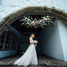 Jurufoto perkahwinan Aleksandr Trivashkevich (AlexTryvash). Foto pada 22.01.2019