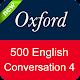 500 English Conversations 4 (app)