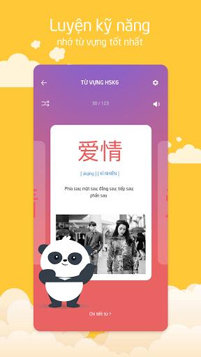 Từ Điển Trung Việt - VDict screenshot 17