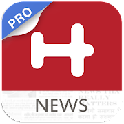 Hotoday News Pro - India News