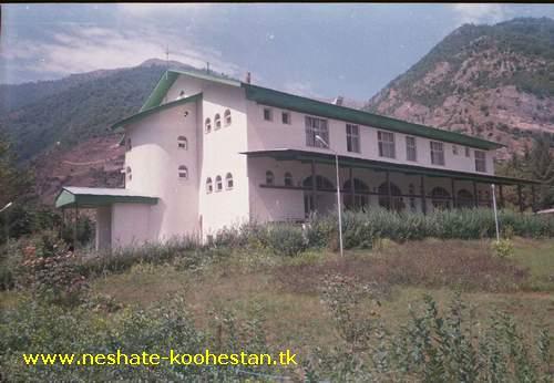 قرارگاه فدراسیون کوهنوردی در رودبارک - مبداء اصلی برای صعود به قله علم کوه