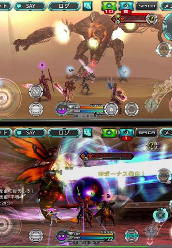 無料动作AppのRPG ステラセプトオンライン|記事Game