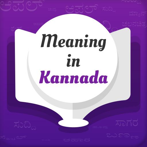 Meaning In Kannada Apps En Google Play