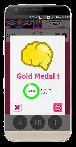 Download Brain Exercise Games – IQ test APK