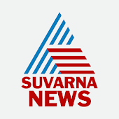 Suvarna News Official : Kannada News App, Live TV
