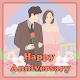 Download Happy Anniversary For PC Windows and Mac