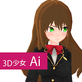 3D少女Ai PrivatePortrait