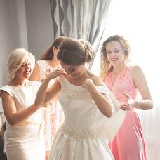 Wedding photographer Marina Boyko (MarinaB). Photo of 20.10.2016