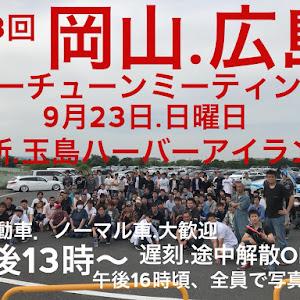 ヴォクシー  ZSのカスタム事例画像 藤原のみっちゃんさんの2018年09月19日19:19の投稿