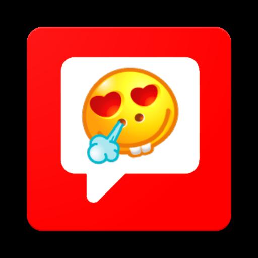 Boyfriend Girlfriend Chat