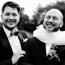 Wedding photographer Anneta Gluschenko (apfelsinegirl). Photo of 08.01.2017