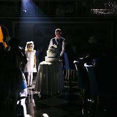 Wedding photographer Larisa Demidova (LGaripova). Photo of 09.11.2016