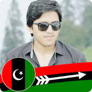 PPP Flag Face and DP Maker icon