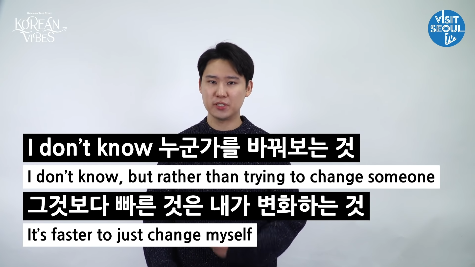 BTS - Dis-ease Explained by a Korean 9-19 screenshot