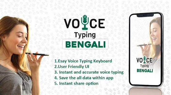 App Bengali Voice Typing APK for Windows Phone