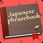Learn Japanese Offline