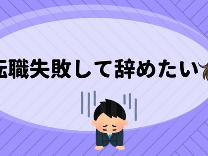 株式 会社 トリニティー キャリア マネジメント