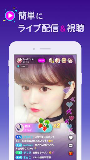 Live.me ライブミー –動画ライブ配信・生放送SNS