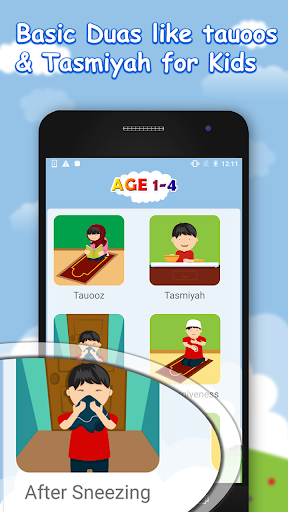 Daily Dua for muslim kids:Salah Kalima,Masnoon dua 1.1 screenshots 13