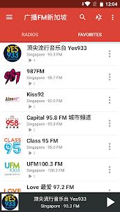 Radio FM Singapore 5