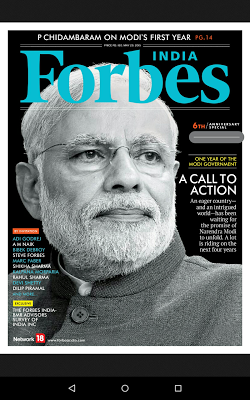 Forbes India - screenshot