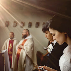 Wedding photographer Sergey Grin (GreenFamily). Photo of 20.01.2018