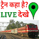 Indian Train Enquiry IRCTC Android apk