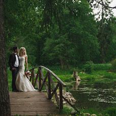Wedding photographer Lana Potapova (LanaPotapova). Photo of 05.07.2017
