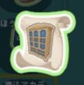 魔法アカデミーの収納ボックスの設計図