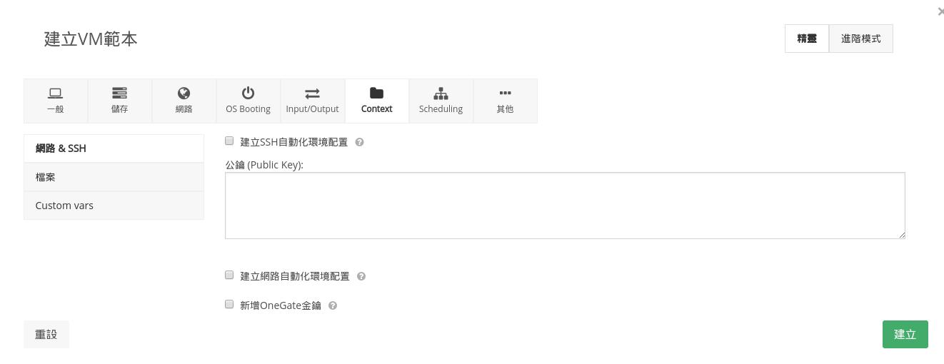 2014-11-20 19:35:15 的螢幕擷圖.png