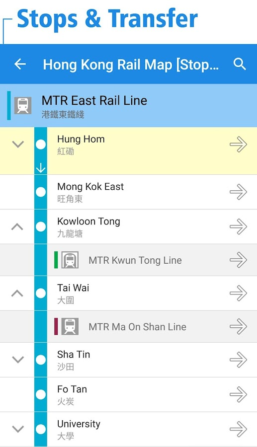 hong kong tram map pdf