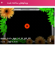 Download تبدیل عکس به فیلم For PC Windows and Mac apk screenshot 6