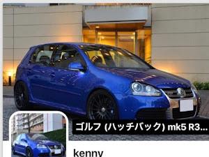 ゴルフ ハッチバック  mk5 R32 DSGのカスタム事例画像 kennyさんの2018年07月27日00:59の投稿