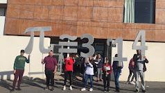 Los alumnos portaron el símbolo y las cifras de Pi.