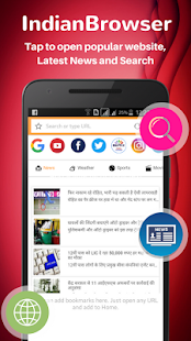 Browser for Android - Fast & Safe Browser ,Privacy Screenshot