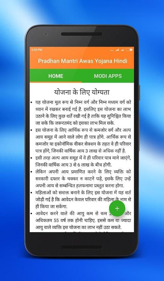 gramin jeevan in hindi 21 दिसंबर 2017  गाँव के जीवन या ग्रामीण जीवन पर निबंध essay on village life in  hindi इससे उनका माना जाता है जो शहरों से दूर रहते.