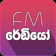 Sri Lanka Radio Player - Lite Free