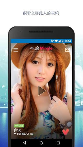 玩免費遊戲APP|下載Aussie Mingle 免費澳大利亞交友,聊天,約會應用 app不用錢|硬是要APP
