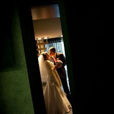 Wedding photographer Marina Skovorodnikova (SMARINA). Photo of 12.11.2012