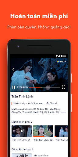 WeTV - TV Series, Movies & More 1.7.8.5156 screenshots 2