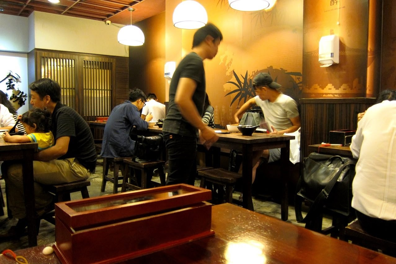 Last meal in Taipei