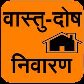 Vastu-Dosh Nivaran