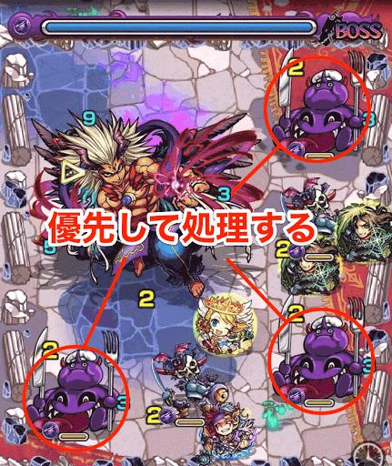 闇に選ばれし覇王3