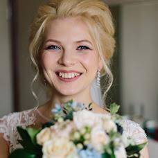 Wedding photographer Ilya Kukolev (kukolev). Photo of 21.05.2018