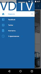 Новости Волгограда - náhled